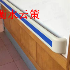 PVC走廊扶手A阜平PVC走廊扶手廠家直銷