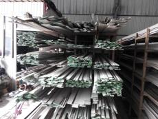 青島2205不銹鋼扁鋼 熱軋扁鋼 冷拉扁鋼現貨
