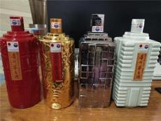 确山回收商务部贵州茅台酒回收价格行情走势