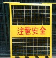 电梯安全门厂家批发 基坑临边防护网 升降机专用门