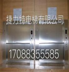 供應重慶幼兒園廚房食物電梯