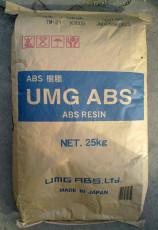 电镀级ABS 日本UMG 3001M义乌浙江价格