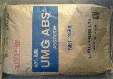 U400B价格//ABS泰国UMG U400B深圳大朗价格