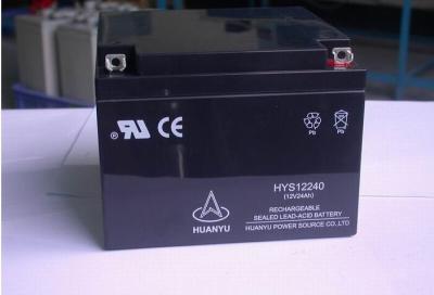 HUANYU阀控式铅酸蓄电池HYS12550 12V55AH
