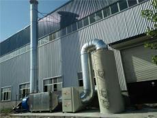 有机肥厂烟气脱白治理净化装置