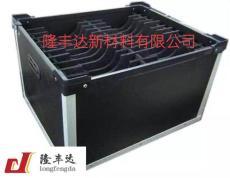 黑色周轉靜電箱 防靜電箱 訂制中空箱