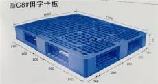 塑膠卡板 塑膠卡板代理 藍色塑膠卡板