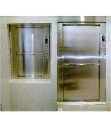 小型雜貨電梯