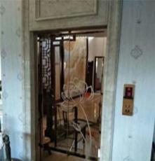 私人住宅電梯價格/家庭自用電梯廠家
