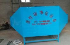 废气处理厂家工程废气处理
