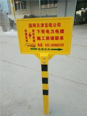 供水管道標志樁 光纜標志樁 電纜標志樁加工