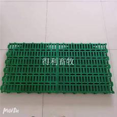 山東廠家批發羊舍保溫羊床山羊塑料漏糞板