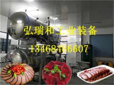 猪血加工需要的设备供应-猪血鸭血豆腐生产