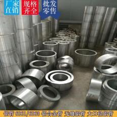 鍛件鋁管6061大口徑鋁管價格鍛造鋁套管