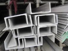枣庄不锈钢槽钢 工业结构用304槽钢