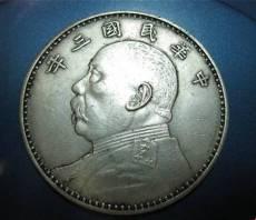 民國袁大頭銀元近期私下成交價格多少錢