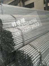 廣東廣州玻璃溫室大棚鍍鋅管多少錢