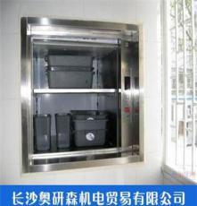 湖南奥研森窗口式观光电梯批发上门安装服务