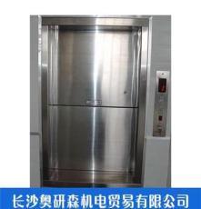奥研森地平式传菜电梯批发上门安装服务