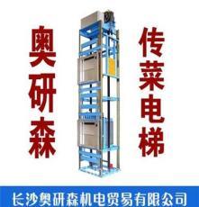 湖南长沙地平式窗口式传菜电梯批发上门安装