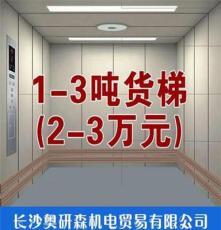 奥研森货物电梯批发上门安装服务