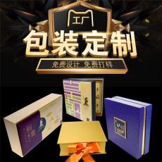 定制 酒盒 茶叶盒 新年礼盒 月饼盒
