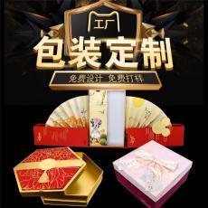 礼盒 蛋糕盒 情人礼盒 月饼盒 木盒