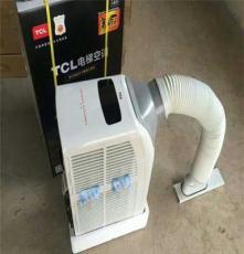 TCL电梯专用空调冷暖型KYD-25/DY-D 1匹