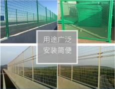 东莞镀锌护栏网厂家直销 增城土地围避护栏