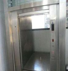 地平式雜物電梯/餐廳工作臺式餐梯