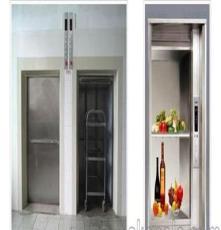 小型雜物電梯