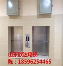 河北石家庄电梯-杂物电梯价格-餐梯厂家-传菜梯品牌-欣达电梯