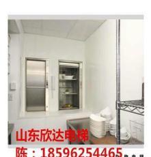 山东电梯生产厂家 杂物传菜电梯 商场运输货梯厂家大量批发直销