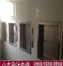 山东欣达杂物电梯厂家供货商 河北传菜电梯生产商