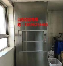 供应厂家直销2017新款杂物电梯价格合理厂家定制