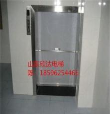 河南大酒店传菜电梯-传菜梯的价格-电梯厂家品牌-欣达电梯
