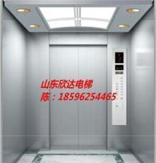 德州 别墅电梯 家用电梯  就来山东欣达电梯有限公司