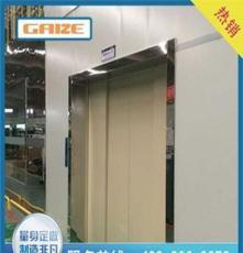 供应无机房载货电梯2吨 江苏电梯