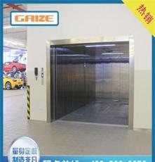 供应液压式汽车电梯 停车场 可订制 质量保证