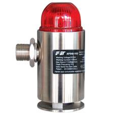 220V防爆声光报警器XFSG-103T