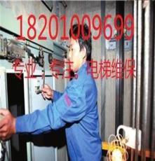 上海市一矗实业专业的电梯维保.