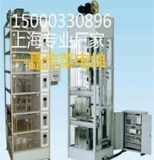 上海一矗厂家直销杂物电梯,传菜电梯等价格超低