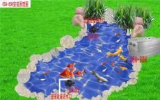 深圳不锈钢生化鱼池过滤系统