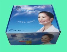 龍崗快消品包裝彩盒多少錢一個