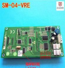 新时达系统外呼点阵显示板SM-04-VRE全新现货