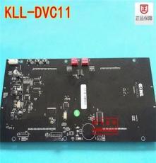 本品为康力电梯轿厢板KLL-DVC11/C10