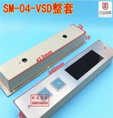 电梯外呼SM-04-VSD不锈钢面板SM.04VR/GSM-04-VSD外召底盒