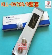 电梯外招盒/外挂式整套外呼板/KLL-DV20SB康力电梯外呼板