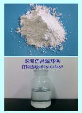 灌封膠無鹵阻燃劑聚氨酯阻燃劑