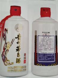 北京回收6L茅台空瓶子回收多少钱求购准确